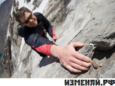 mountain_climbing_385x261