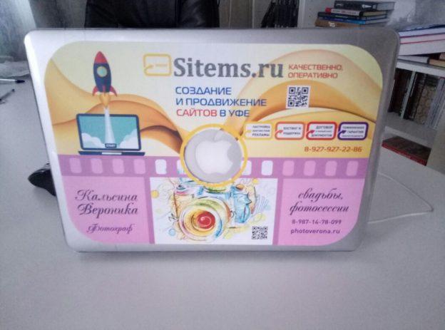 Реклама на ноутбуке
